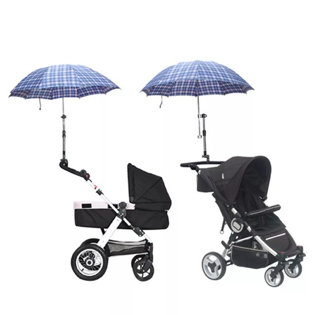 Pram Umbrella Holder