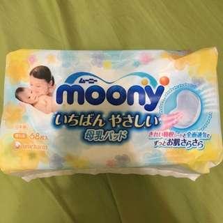 Moony 滿意寶寶 白金級防溢母乳墊 溢乳墊 68片