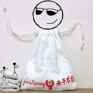 (BNIB) Naiise - Good Morning Towel Drawstring Bag