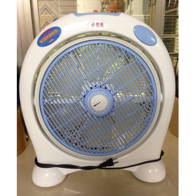 勳風14吋箱扇(35cm)/電扇/電風扇