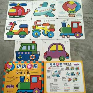 Young Children's Jigsaw Puzzle - Transport