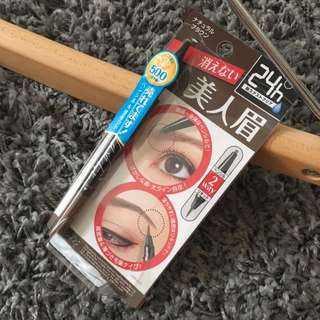 Brow Lash Ex Pencil X Liquid (Natural Brown)