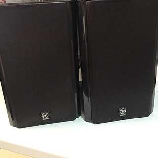 Yamaha NX-E800 Speakers