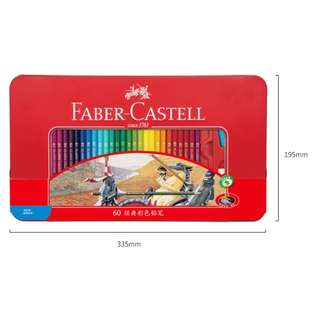 Faber-castell watercolour pencils 60 (with one free elastic brush+eraser+pencil+sharpener)