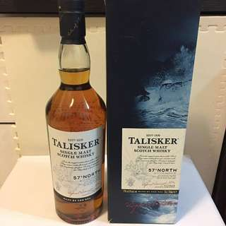 Talisker 57° North (cask strength)