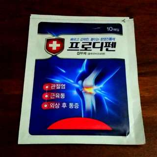 KOREAN HEAT PLASTER
