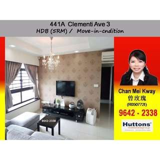 441A Clementi Avenue 3 - HDB 5 Room - above Clement Mall direct link to MRT