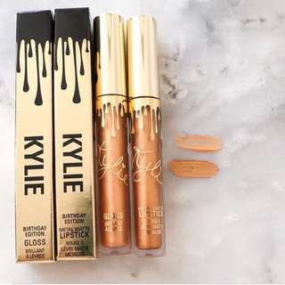 "Kylie Cosmetics Birthday Edition ""Poppin"" Gloss"