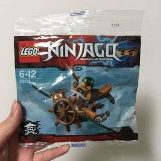 Lego Ninjago 30421 Polybag