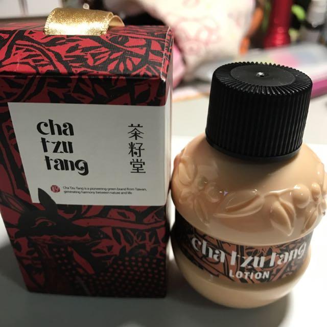 茶籽堂青蜜茶油乳液