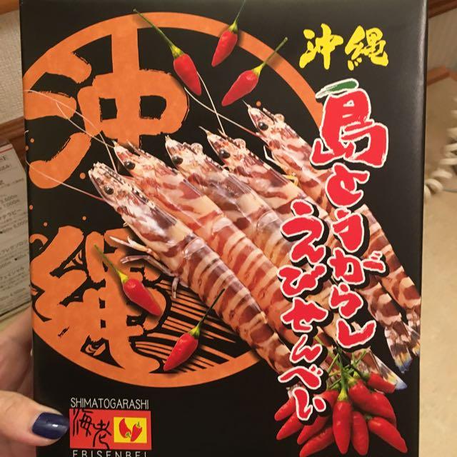 日本 沖繩帶回 辣蝦餅