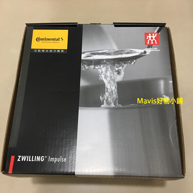 德國雙人牌 Zwilling Impulse 雙耳湯鍋(20CM) 不銹鋼鍋 湯鍋 料理鍋 火鍋 雙人牌 德國雙人 18/10不鏽鋼 台灣公司貨