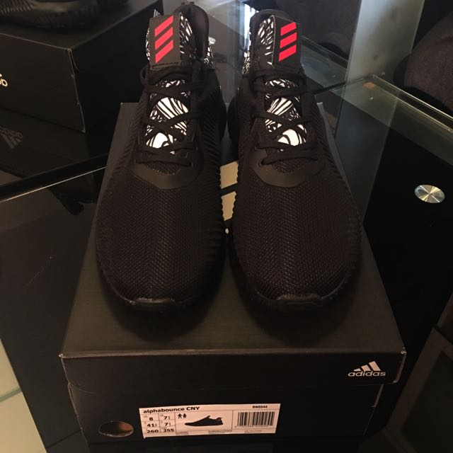 0672c2093 Adidas Alphabounce (Chinese New Year)