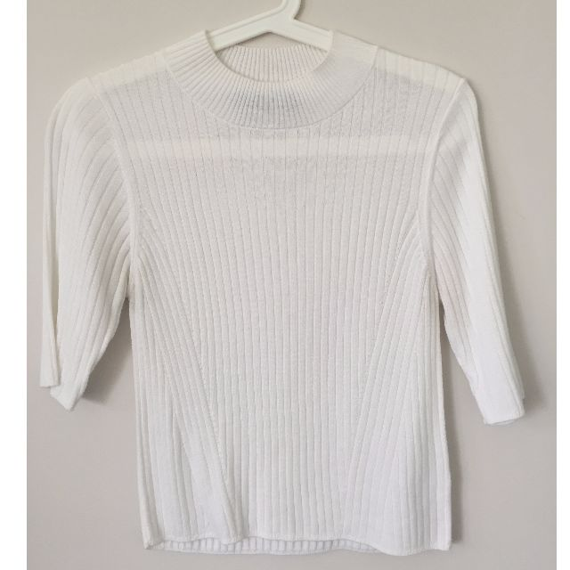 Glassons Ribbed Crop Top