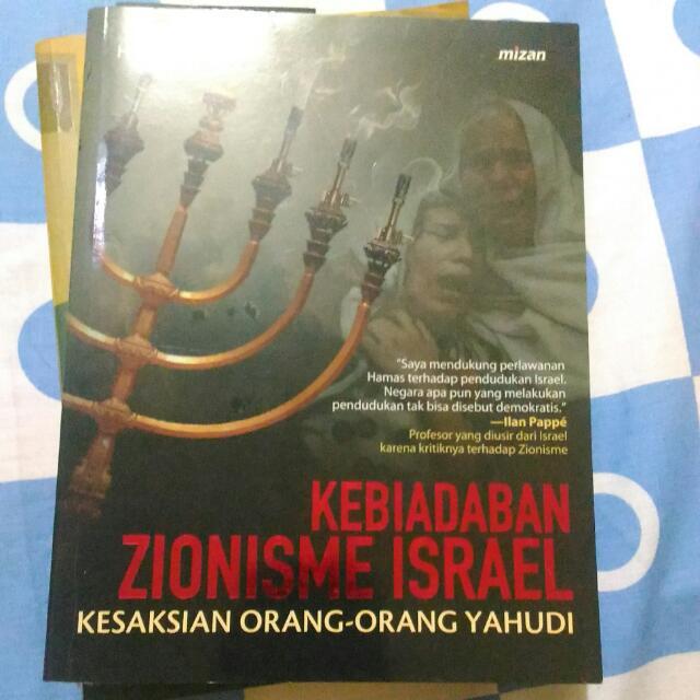 Mizan: Kebiadaban Zionisme Israel