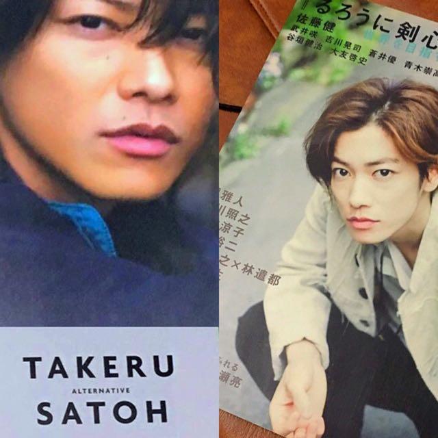 "Takeru Satoh Book Bundle: ""Alternative"" Photobook (2014) And ""Pict-Up"" Magazine (2012)"