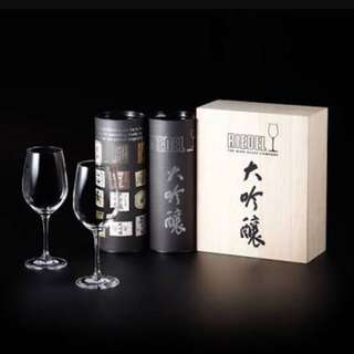 Riedel Sake Glass