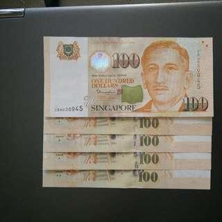 RARE SET OF 4 - SINGAPORE 100 DOLLAR $100 2 TRIANGLE STAR DIAMOND YOUTH NOTE UNC
