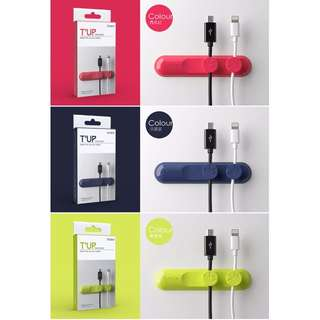 Magnetic Cable Organiser For Mobile Phone Tablet Cables
