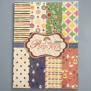 Korean Inspired Wrapping Paper Book