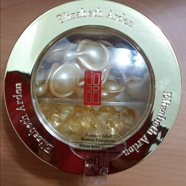 亞頓黃金導航膠囊14臉/14眼膠囊盒裝