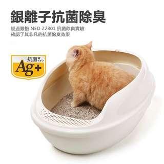 三層貓砂盆