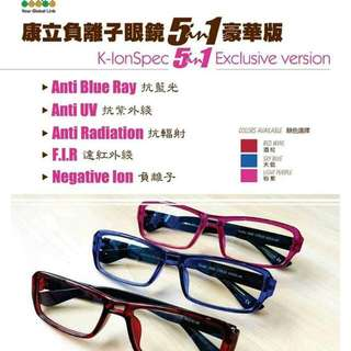 K-ion Spec Eye Protection (Men &women