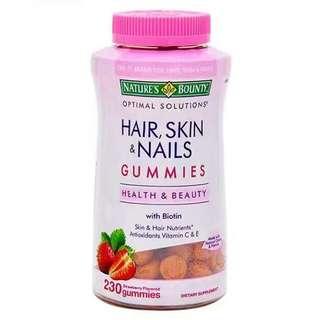 Nature's Bounty 自然之寶Hair Skin Nails 膠原蛋白軟糖230粒