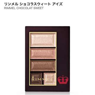 (代購預購)日本RIMMEL眼影 全12色