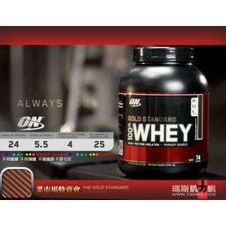 Optimum Nutrition Gold Standard Whey 高蛋白 奧普特蒙低脂金牌乳清