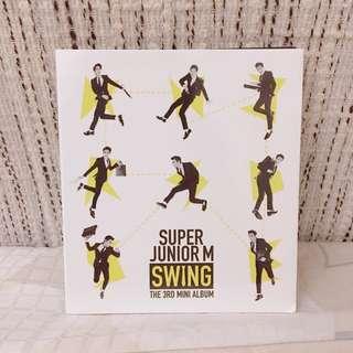 Super Junior -M Swing 空專
