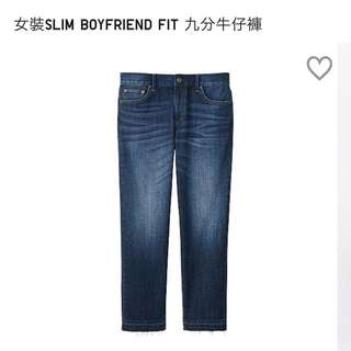 徵~~~22腰uniqlo Slim Boyfriend Fit九分牛仔褲