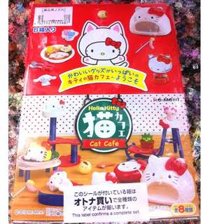 Sanrio Hello Kitty Coffee Shop Cafe Cafe Miniature Re-ment rement Set of 8