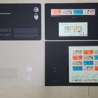 蔡英文 第十四任總統副總統就職紀念郵票 郵摺(大+小)共2本
