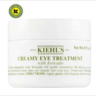 $270HKD 14g Kiehl's Creamy Eye Treatment With Avocado