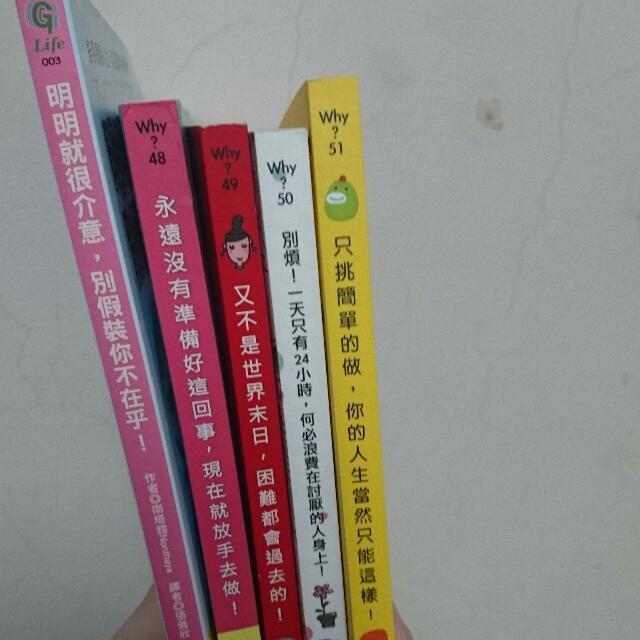 勵志書籍💪💪#好書新感動
