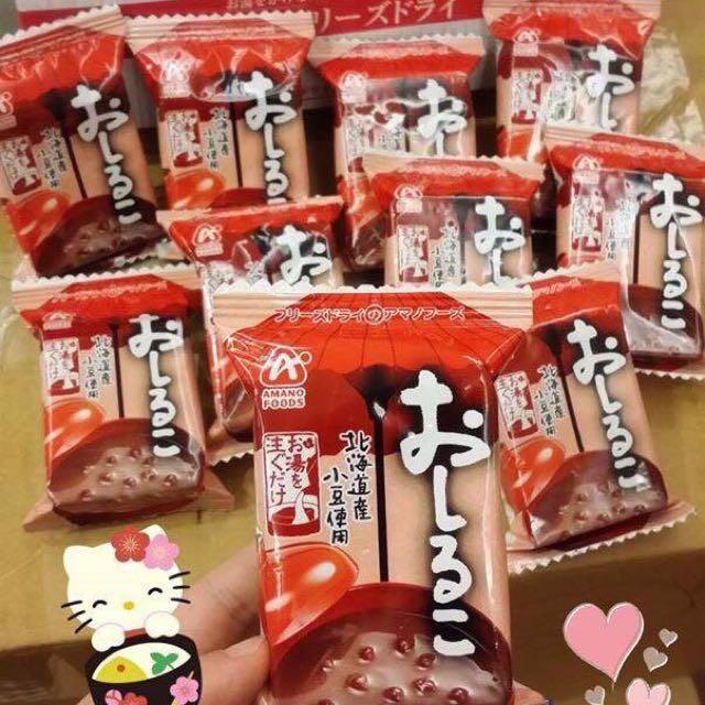 【已收單】【日本北海道產小豆沖泡式即時紅豆湯】