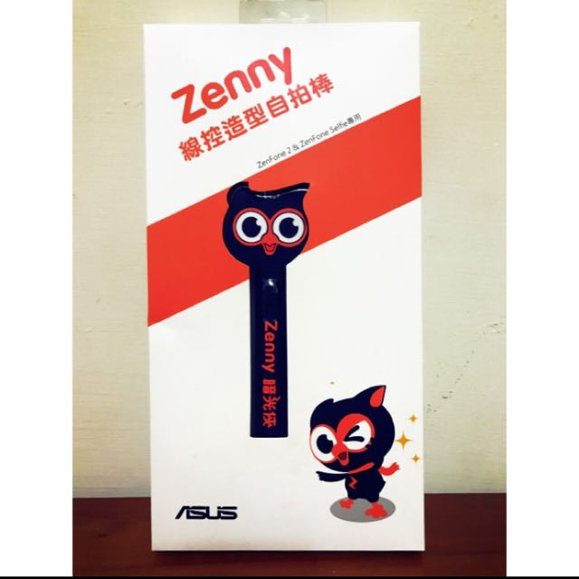 華碩原廠 Zenny線控自拍棒