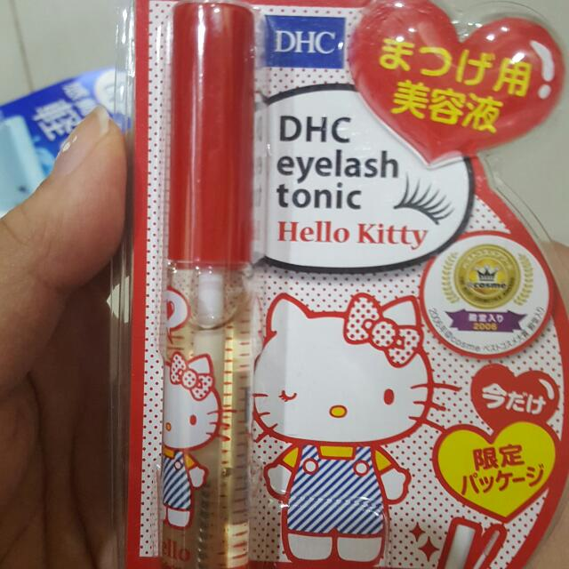 DHC EYELASH TONIC Limited Edition Hello Kitty