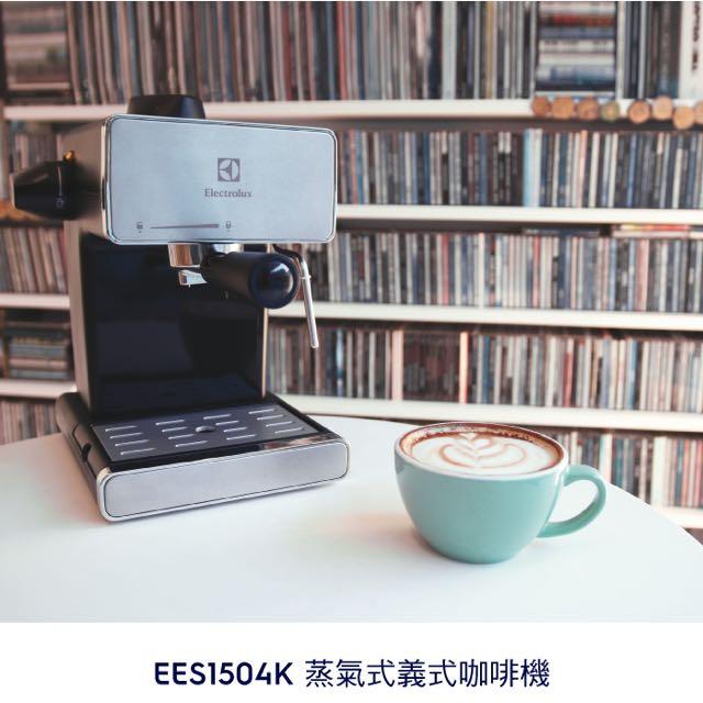 Electrolux 義式咖啡機