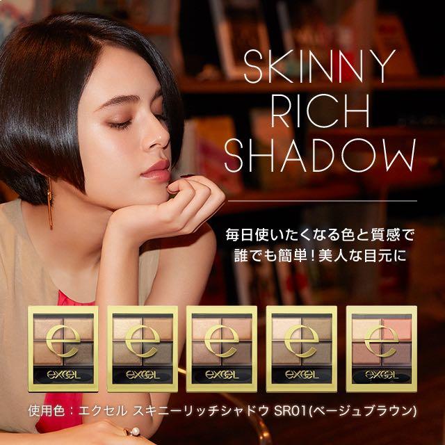 (代購預購)日本EXCEL眼影 全5色