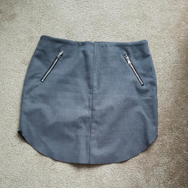 Grey H&M Skirt. Size US 10