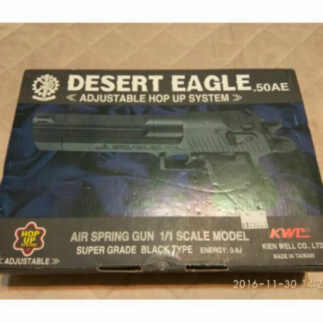 KWC DESERT EAGLE.50AE