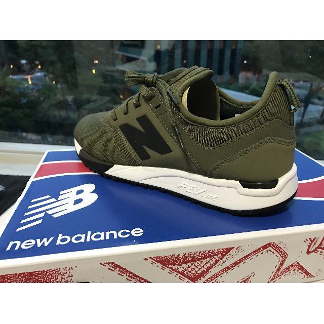 New Balance 247 Sport - BNIB Olive with Black UK6.5