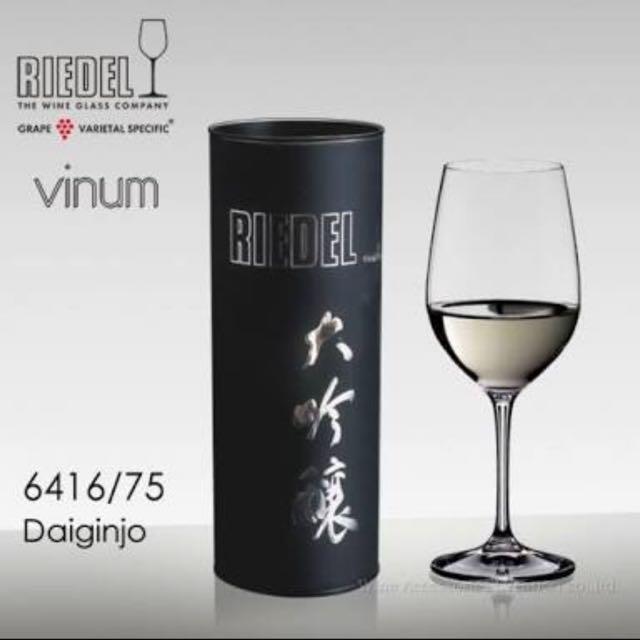 Riedel Sake Glass
