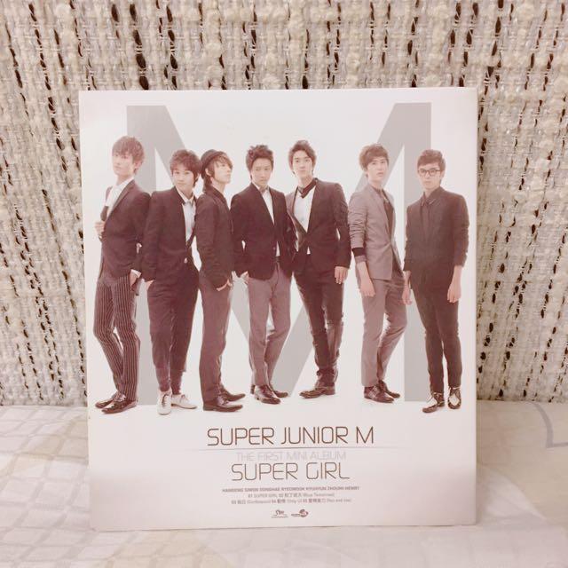 Super Junior-M Super Girl空專