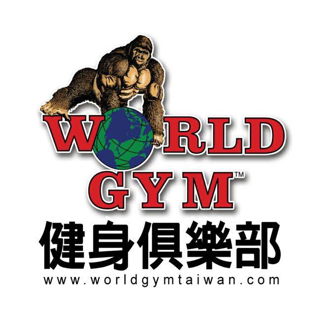 world gym 會員