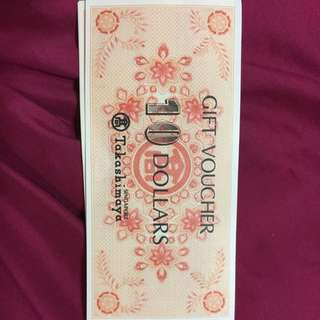 Gift Voucher Selling All For Cheap Prices