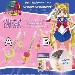 Sailor Moon Earphone Jack Charm Charapin 20th Anniversary Limited Edition
