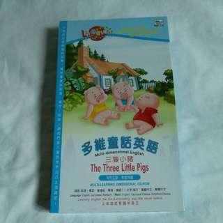 多維童話英語